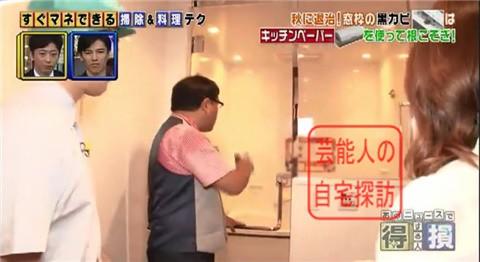小倉優子の豪華マンション075