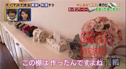 小倉優子の豪華マンション053