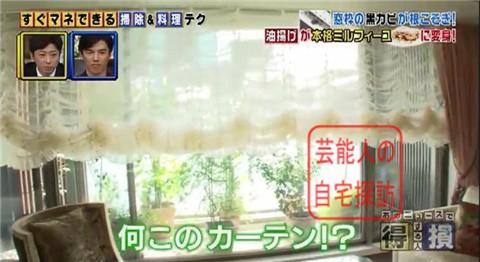 小倉優子の豪華マンション031