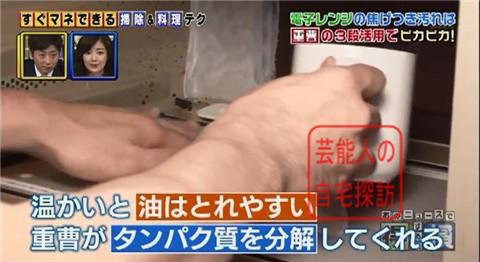 小倉優子の豪華マンション117