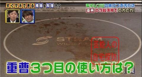 小倉優子の豪華マンション123