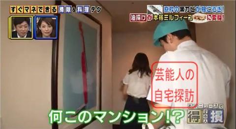 小倉優子の豪華マンション010