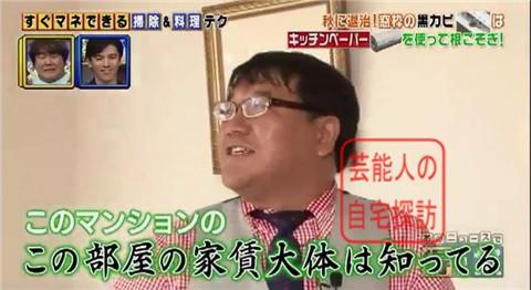 小倉優子の豪華マンション061