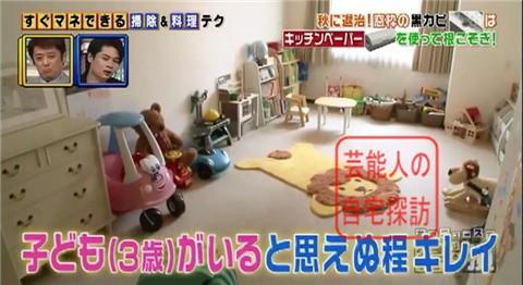小倉優子の豪華マンション073