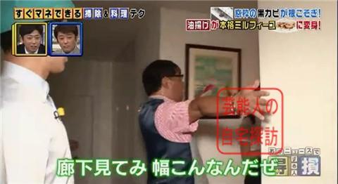 小倉優子の豪華マンション012