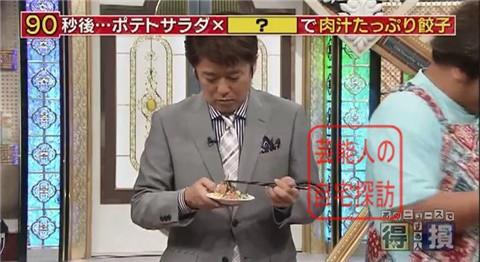 小倉優子の豪華マンション165