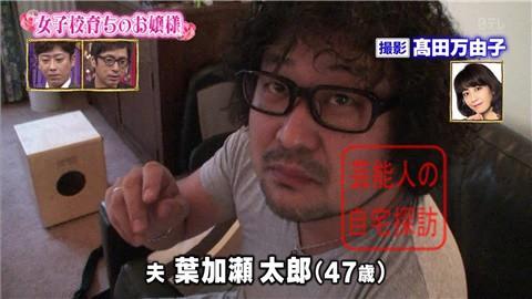 高田万由子のセレブすぎる生い立ち006