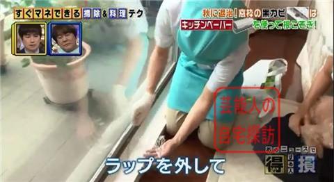 小倉優子の豪華マンション083