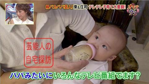 東MAXの娘・詩歌ちゃん012