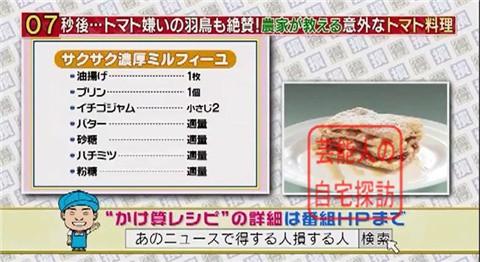 小倉優子の豪華マンション265