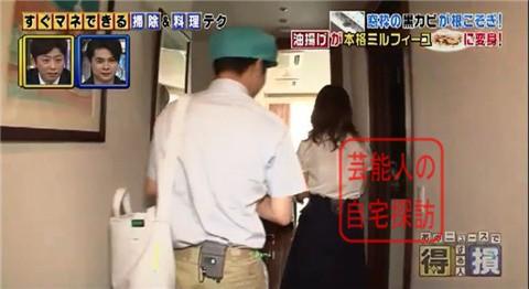 小倉優子の豪華マンション015