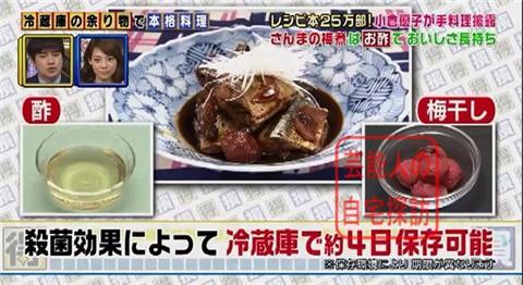 小倉優子の豪華マンション220