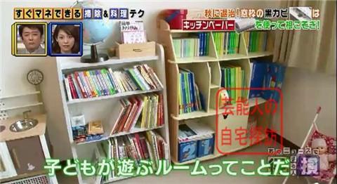 小倉優子の豪華マンション070