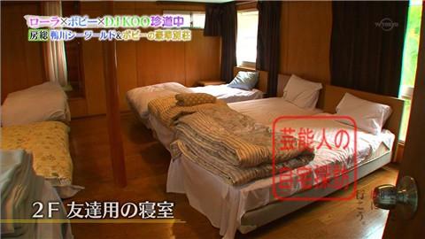 ボビー・オロゴンの千葉御宿の豪華別荘024