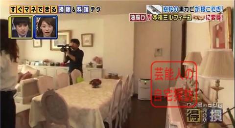 小倉優子の豪華マンション018
