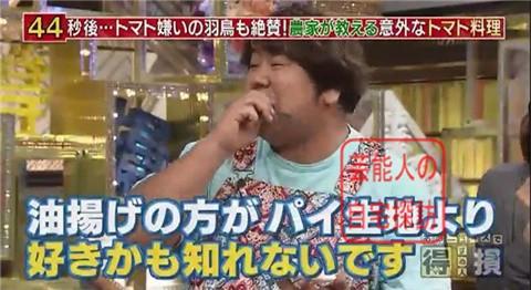 小倉優子の豪華マンション261