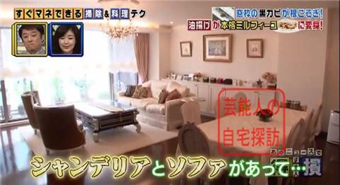 小倉優子の豪華マンション019