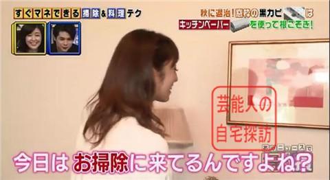 小倉優子の豪華マンション050