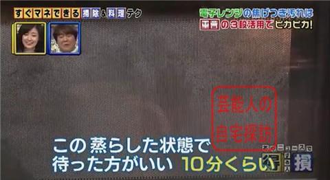 小倉優子の豪華マンション120