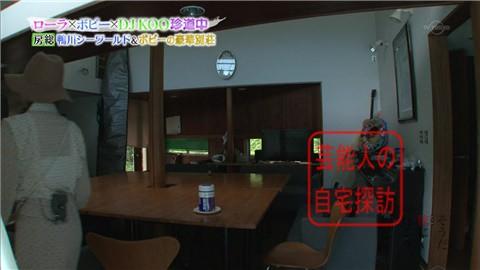 ボビー・オロゴンの千葉御宿の豪華別荘011