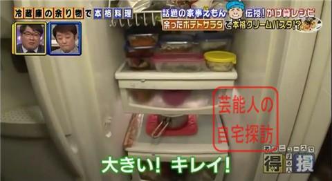 小倉優子の豪華マンション131