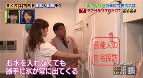 小倉優子の豪華マンション094