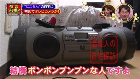 藤田ニコル(にこるん)の自宅029