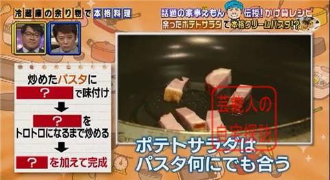 小倉優子の豪華マンション159