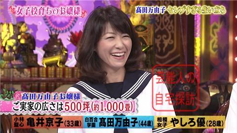 高田万由子のセレブすぎる生い立ち018