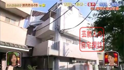 大久保佳代子の家めぐり046
