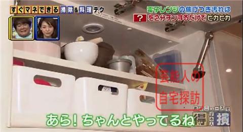 小倉優子の豪華マンション091