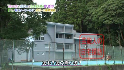 ボビー・オロゴンの千葉御宿の豪華別荘002