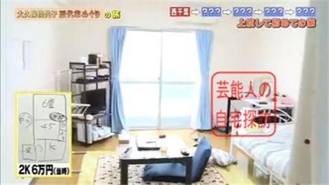 大久保佳代子の家めぐり027