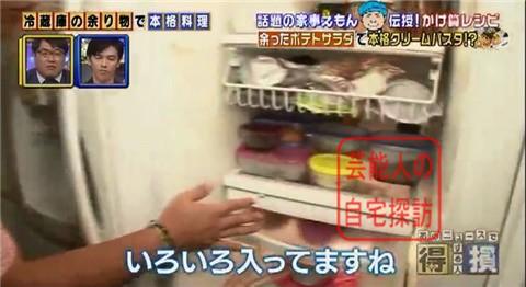 小倉優子の豪華マンション132