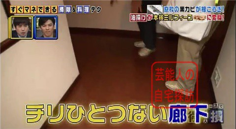 小倉優子の豪華マンション014