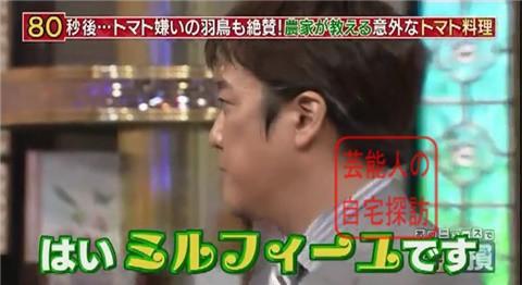 小倉優子の豪華マンション257