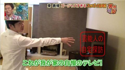東MAX&安めぐみのゴージャスな自宅006