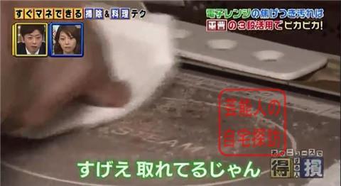 小倉優子の豪華マンション125