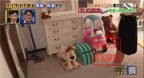 小倉優子の豪華マンション068