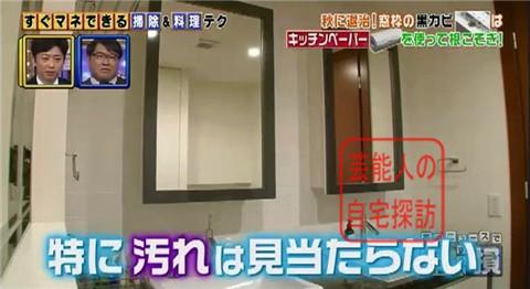 小倉優子の豪華マンション076