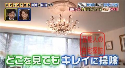 小倉優子の豪華マンション027