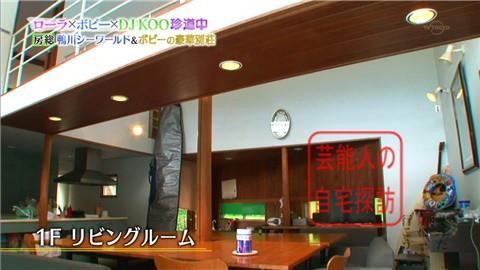 ボビー・オロゴンの千葉御宿の豪華別荘013
