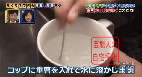 小倉優子の豪華マンション111