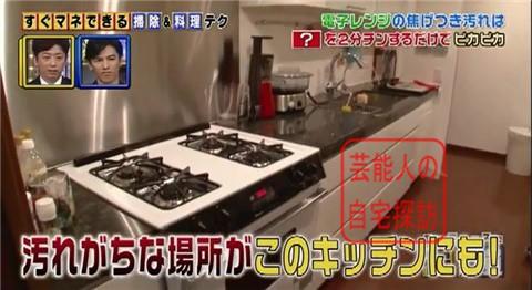 小倉優子の豪華マンション103