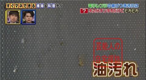 小倉優子の豪華マンション107