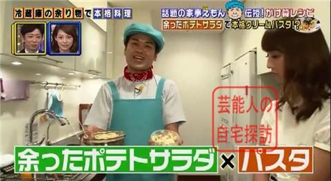 小倉優子の豪華マンション156