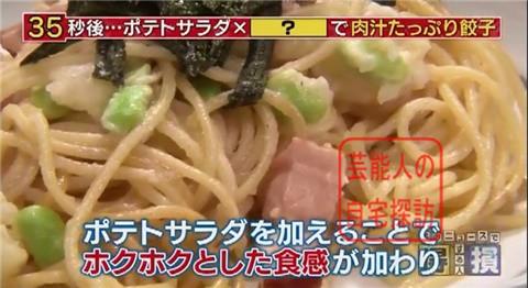 小倉優子の豪華マンション171