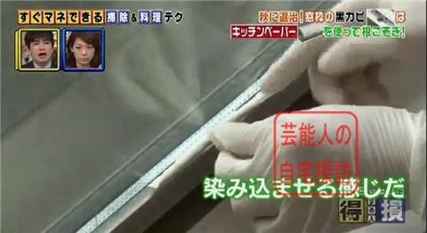 小倉優子の豪華マンション040