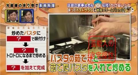 小倉優子の豪華マンション160