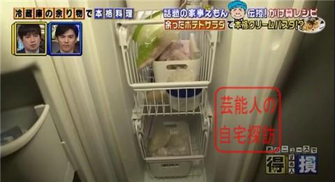 小倉優子の豪華マンション146